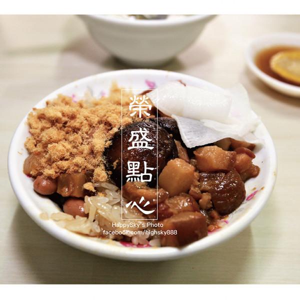 台南市 美食 餐廳 中式料理 小吃 榮盛點心