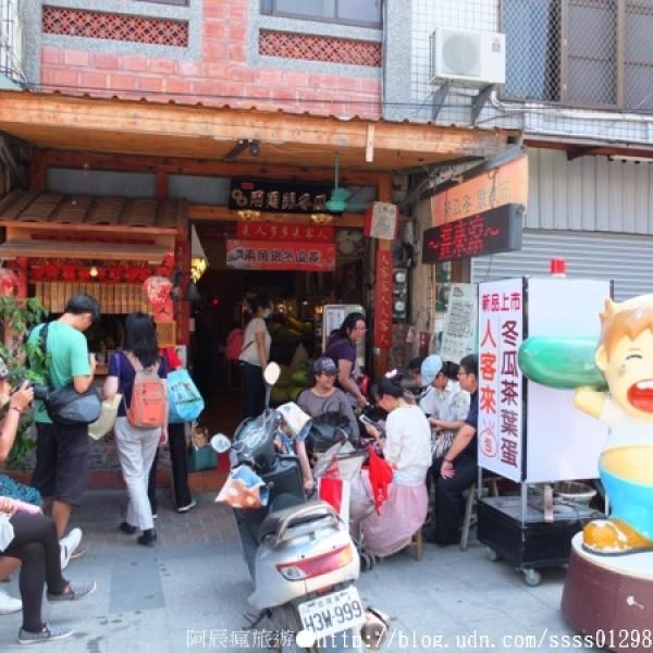 台南市 美食 餐廳 飲料、甜品 飲料專賣店 兩角銀(台南永福店)