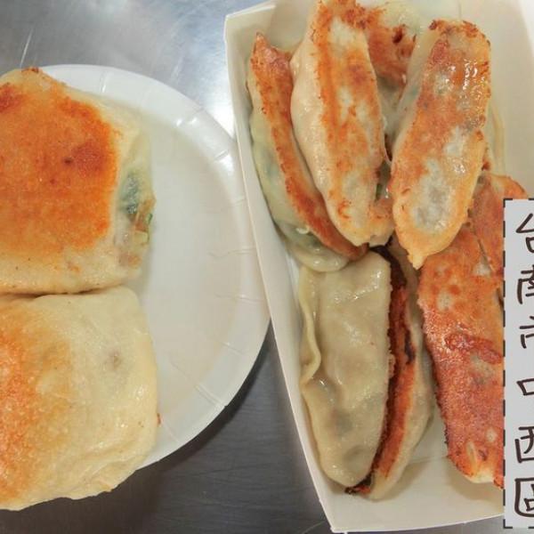 台南市 餐飲 麵食點心 姚記煎包 鍋貼