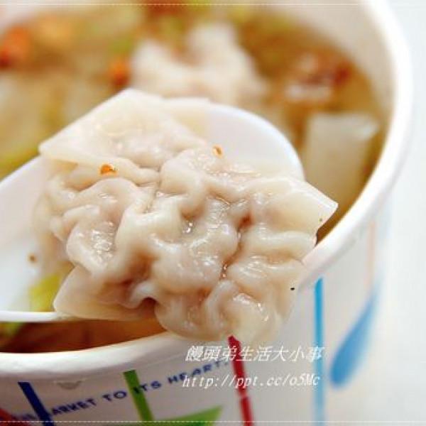 花蓮縣 餐飲 麵食點心 液香扁食店