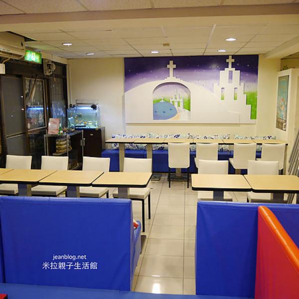 台北市 餐飲 主題餐廳 親子餐廳 米拉親子生活館