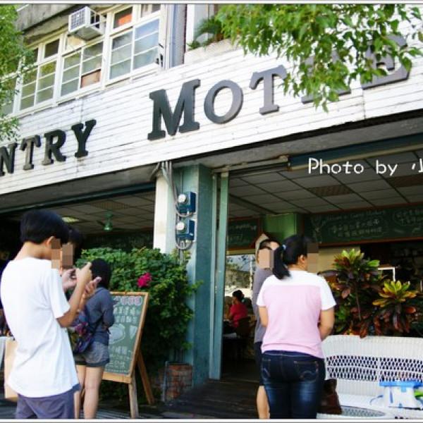 花蓮縣 餐飲 美式料理 Country Mother's (美崙店)