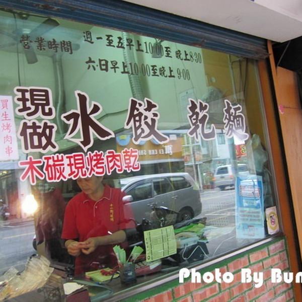 花蓮縣 餐飲 燒烤‧鐵板燒 燒肉燒烤 十一街碳烤