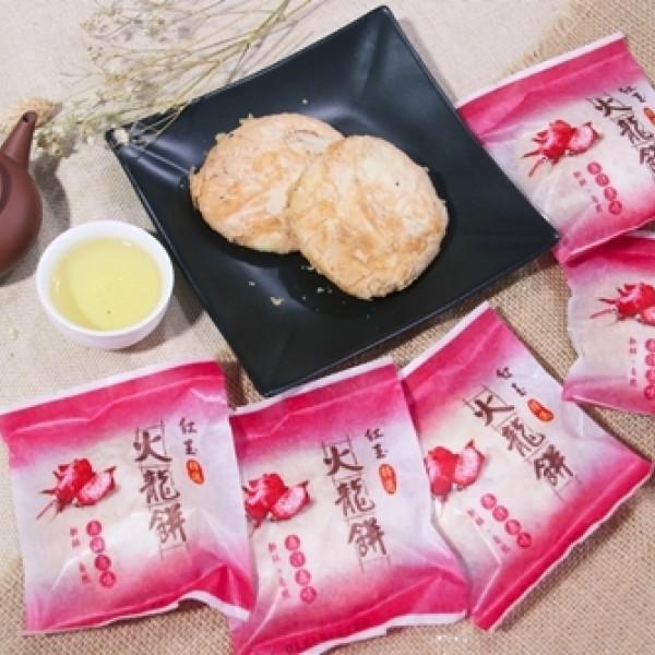 花蓮縣 餐飲 飲料‧甜點 甜點 花蓮縣餅(國聯一路店)
