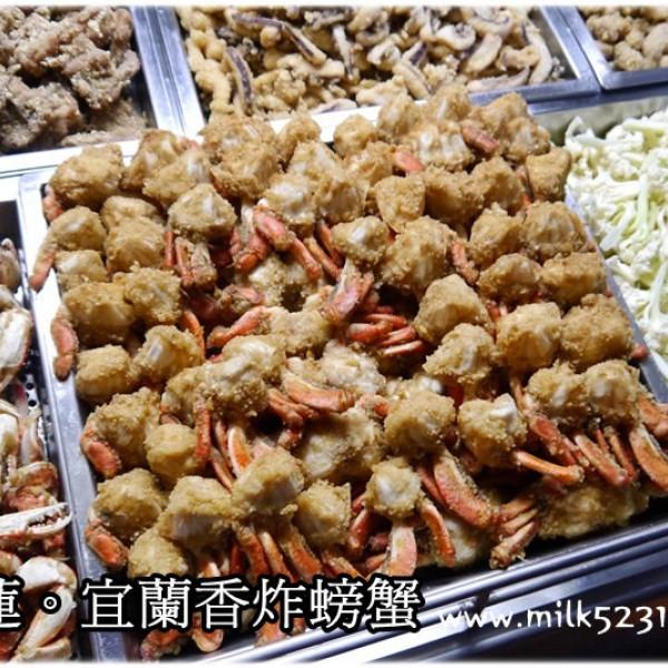花蓮縣 餐飲 夜市攤販小吃 宜蘭香炸螃蟹