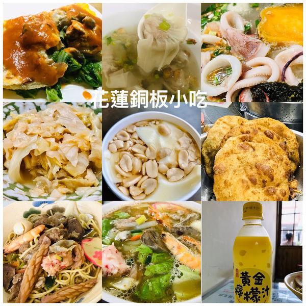 花蓮縣 餐飲 日式料理 壽司‧生魚片 田村壽司