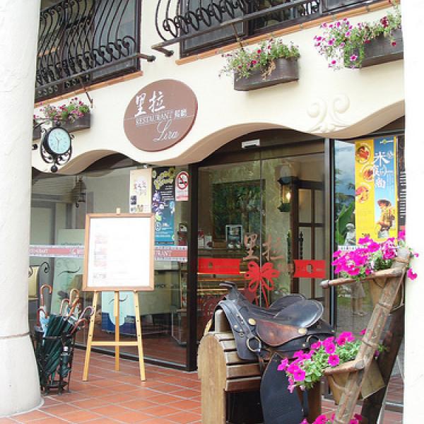 花蓮縣 餐飲 多國料理 多國料理 花蓮理想大地渡假飯店-里拉餐廳