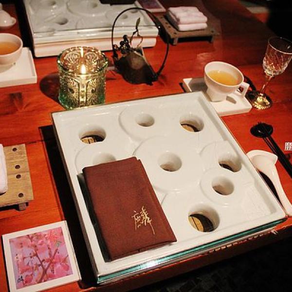 宜蘭縣 餐飲 台式料理 麟 Linkの手創料理