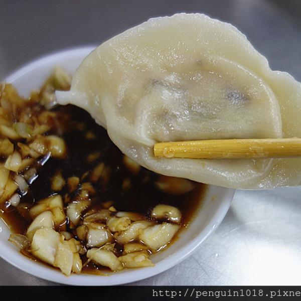 宜蘭縣 餐飲 麵食點心 南塘水餃店