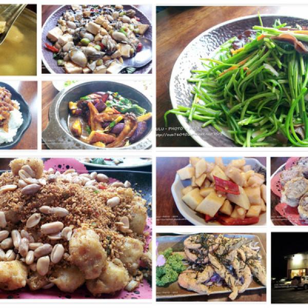 宜蘭縣 餐飲 台式料理 年年小館