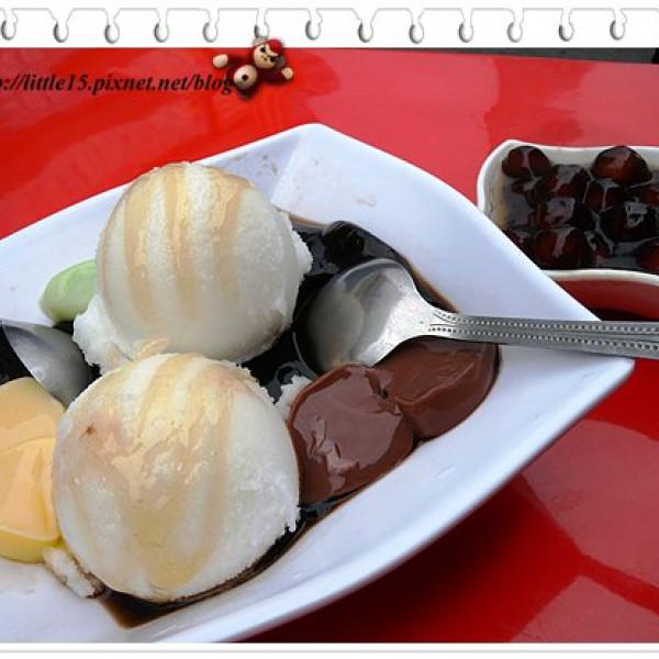 宜蘭縣 美食 餐廳 飲料、甜品 剉冰、豆花 晶圓包心粉圓 (總店)