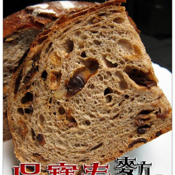 高雄市 餐飲 糕點麵包 吳寶春麥方店 (高雄店)