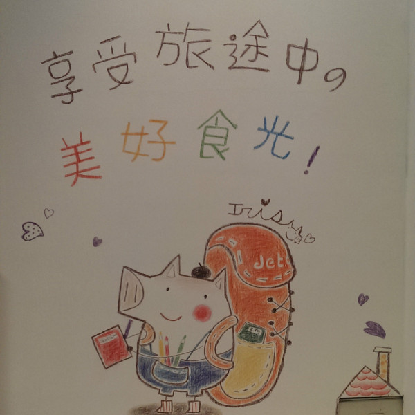 台北市 觀光 觀光景點 台北市青少年育樂中心