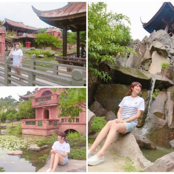 台北市 觀光 觀光景點 林安泰古厝民俗文物館