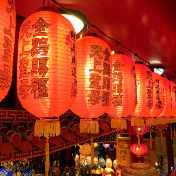 台北市 觀光 觀光景點 松山慈祐宮