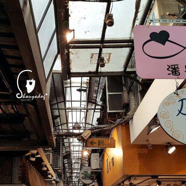 台北市 購物 特色商店 五分埔