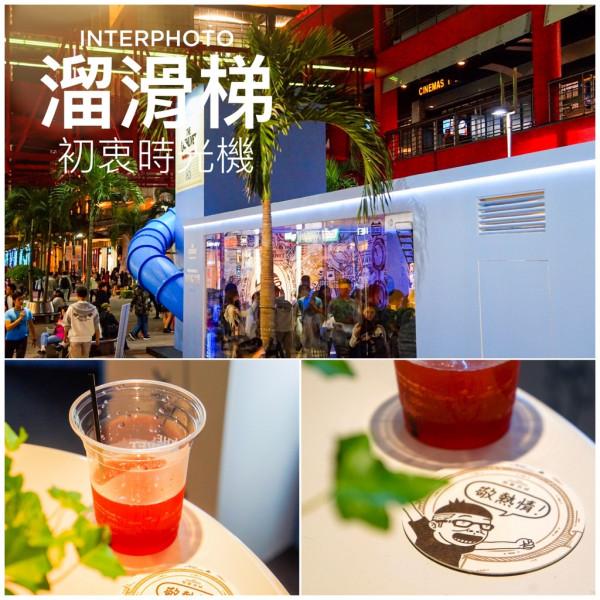台北市 休閒旅遊 購物娛樂 電影院 台北信義威秀影城