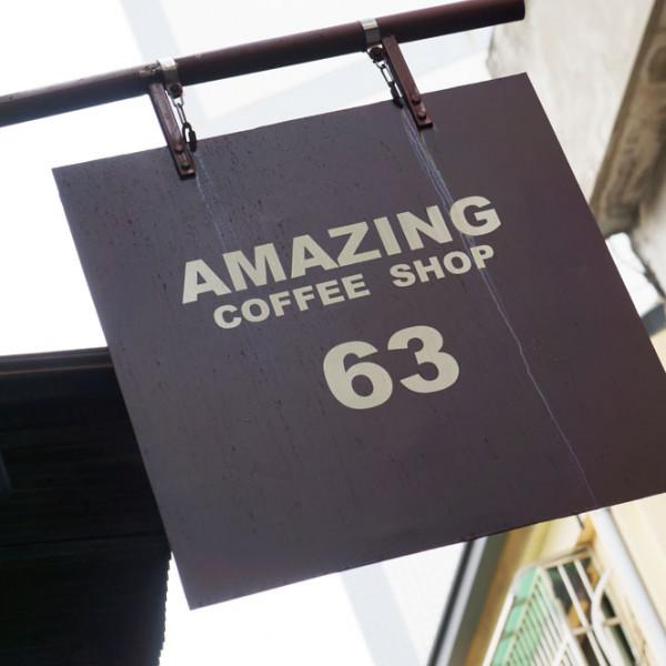 台中市 餐飲 咖啡館 Amazing 63