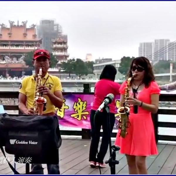 桃園市 觀光 觀光景點 龍潭觀光大池(龍潭湖)