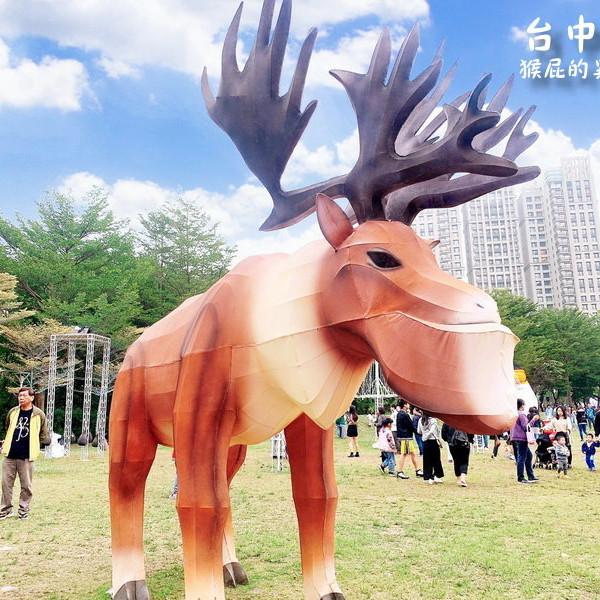 台中市 觀光 公園 文心森林公園