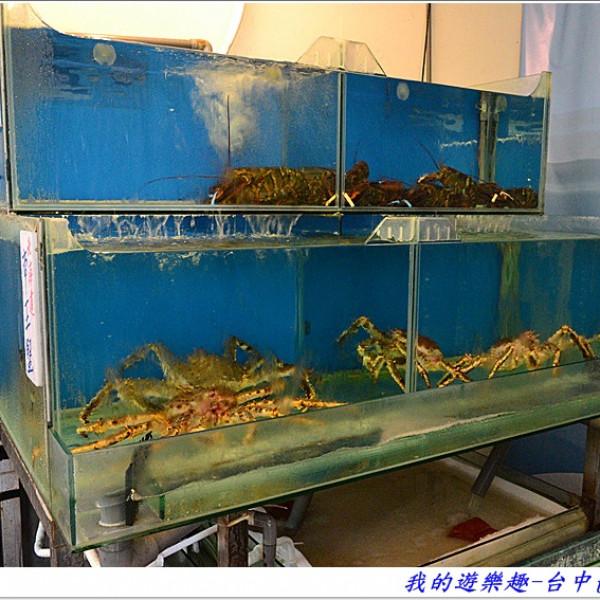 台中市 觀光 觀光景點 哈魚碼頭觀光魚市