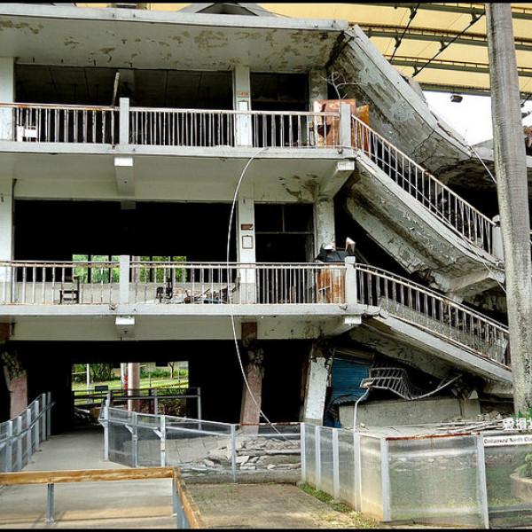 台中市 觀光 博物館‧藝文展覽 九二一地震教育園區