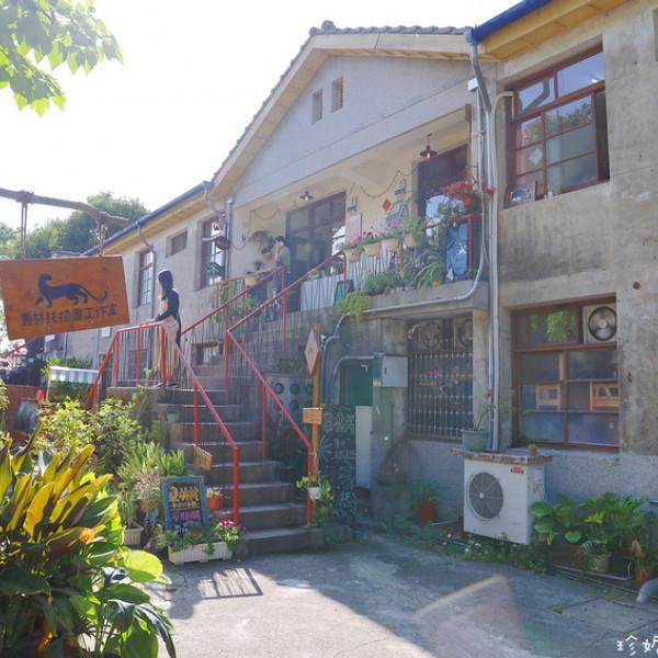 台中市 觀光 觀光景點 光復新村