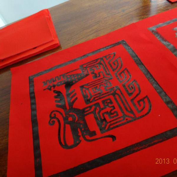 南投縣 觀光 博物館‧藝文展覽 國立臺灣工藝研究發展中心