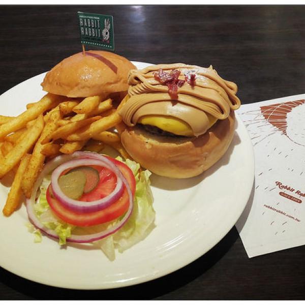 台北市 美食 餐廳 異國料理 美式料理 兔子兔子 Rabbit Rabbit 美式漢堡餐廳 (東區1店)
