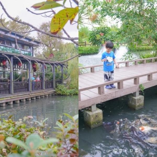 宜蘭縣 觀光 觀光景點 八甲休閒魚場