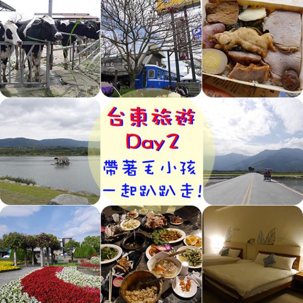 台東縣 休閒旅遊 景點 觀光農場 初鹿牧場