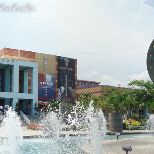 台東縣 觀光 博物館‧藝文展覽 國立台灣史前文化博物館
