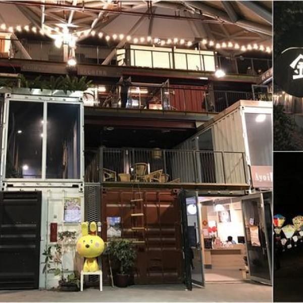 台東縣 觀光 博物館‧藝文展覽 鐵花村