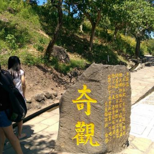 台東縣 觀光 觀光景點 水往上流奇觀