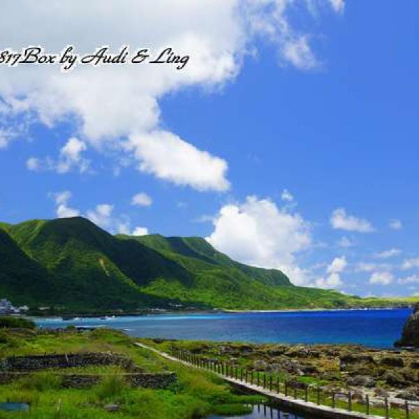 台東縣 觀光 觀光景點 紅頭村小漁港