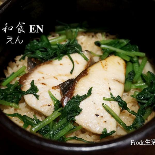 台北市 餐飲 鍋物 火鍋 和食EN