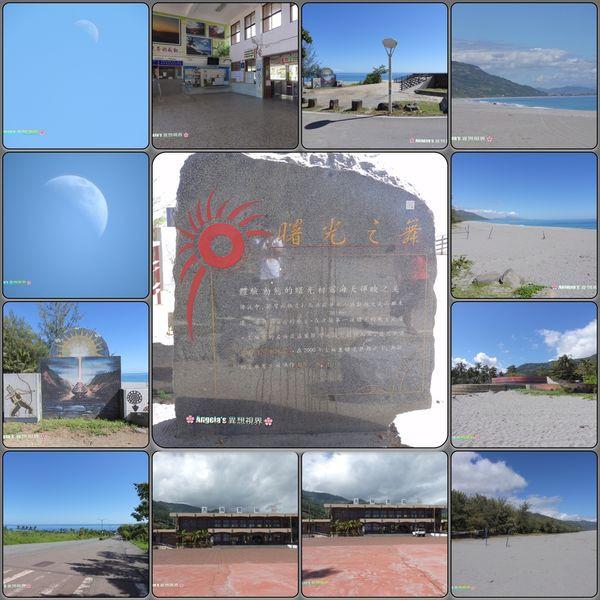 台東縣 觀光 公園 千禧曙光紀念園區