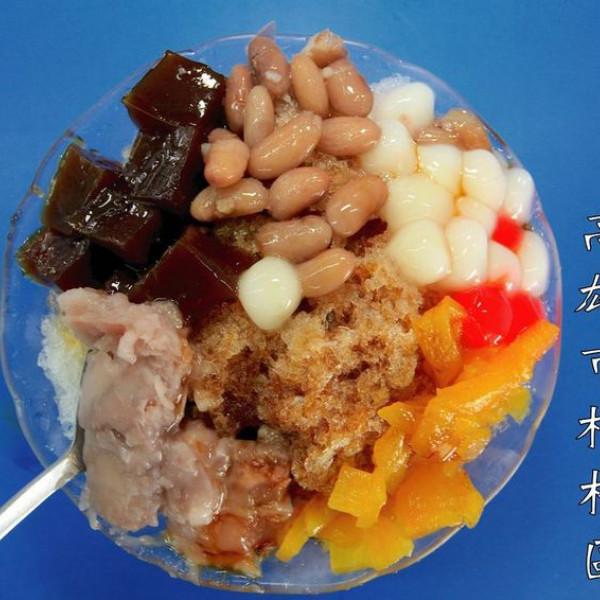 高雄市 餐飲 飲料‧甜點 冰店 阿旺黑砂糖刨冰