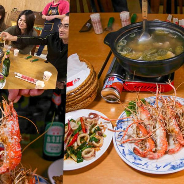 高雄市 餐飲 台式料理 全海岸活蝦之家 (高雄店)