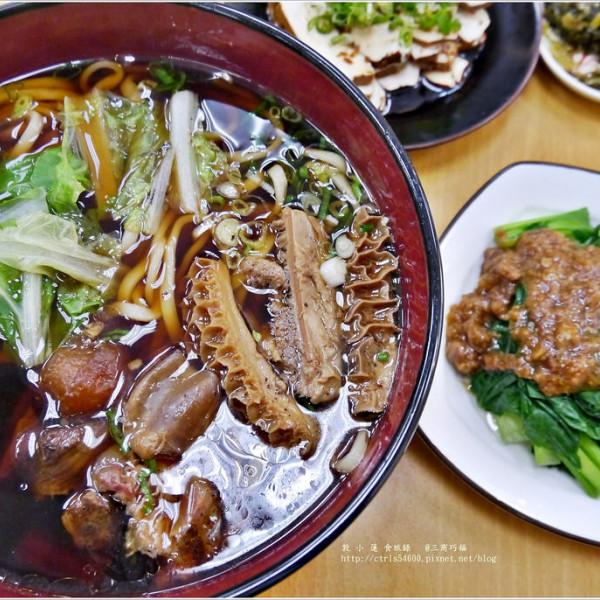 高雄市 餐飲 麵食點心 三商巧福 (明誠店)