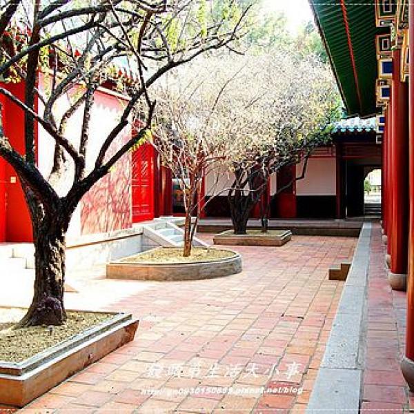 台南市 觀光 觀光景點 延平郡王祠
