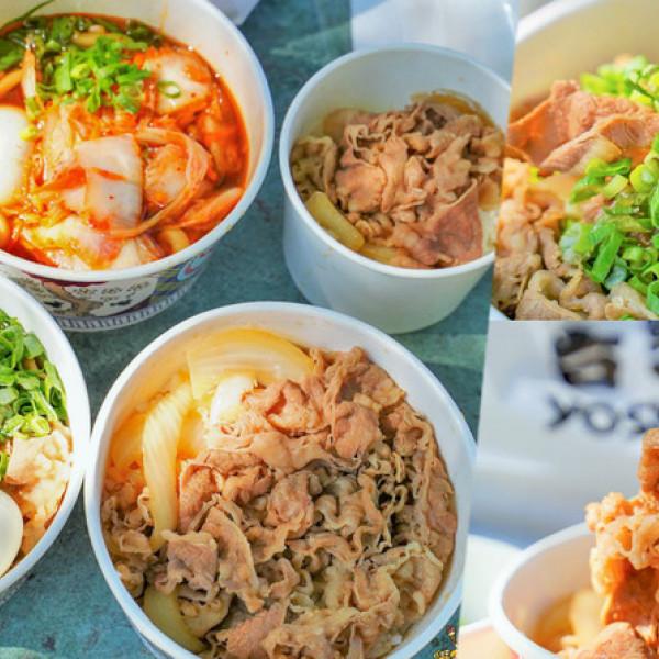 高雄市 餐飲 日式料理 吉野家 (高雄醫院店)