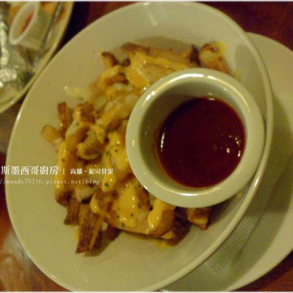 高雄市 餐飲 多國料理 墨西哥料理 Pancho's 帕喬斯墨西哥廚房
