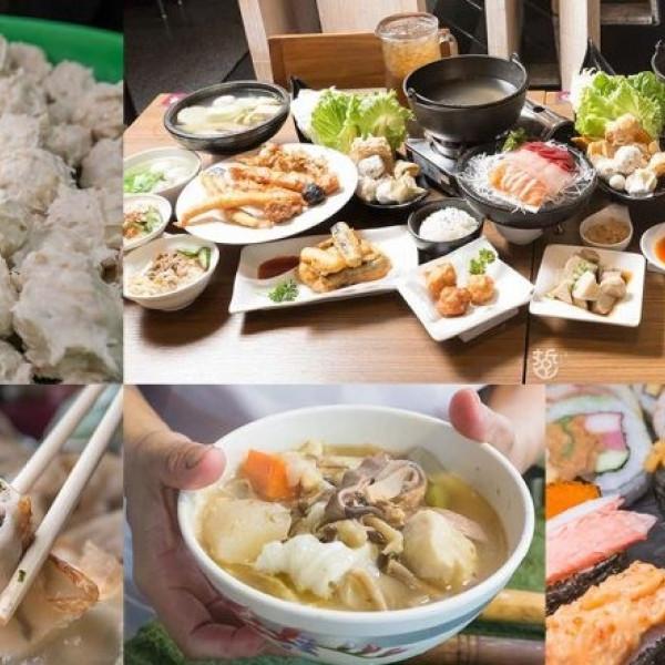 高雄市 餐飲 台式料理 國民市場魚丸料理