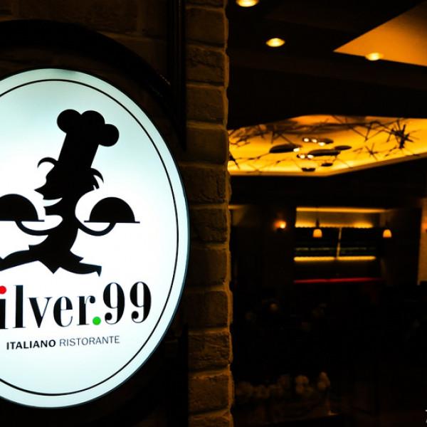 高雄市 餐飲 義式料理 銀贊義式餐廳