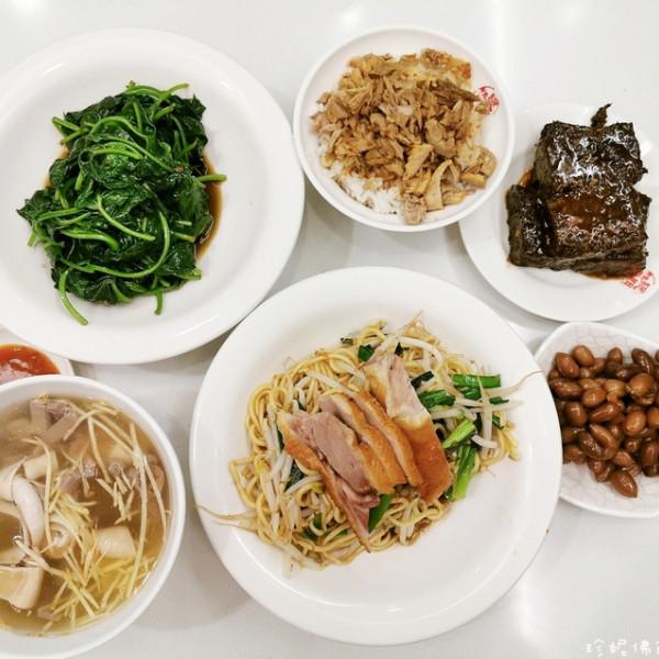高雄市 餐飲 台式料理 聰明鴨肉店