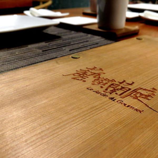 高雄市 餐飲 多國料理 多國料理 藝饌蘭庭創作料理