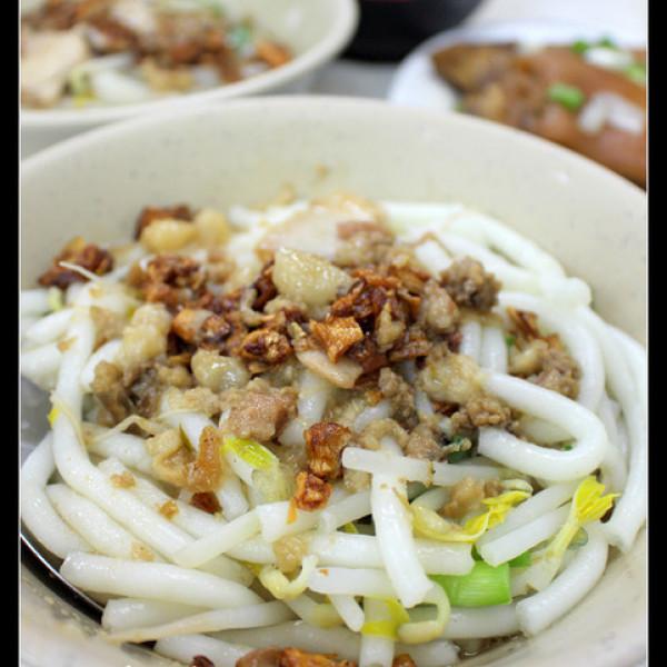 高雄市 餐飲 麵食點心 鳳山鹹米苔目店