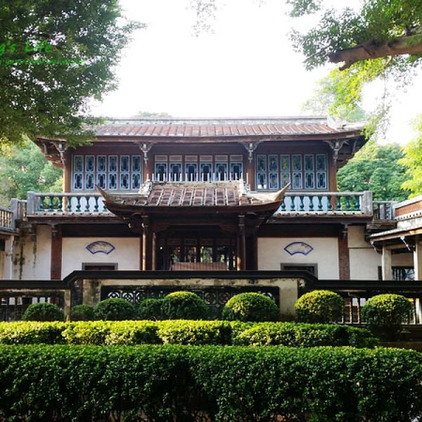 新北市 休閒旅遊 景點 古蹟寺廟 林家花園