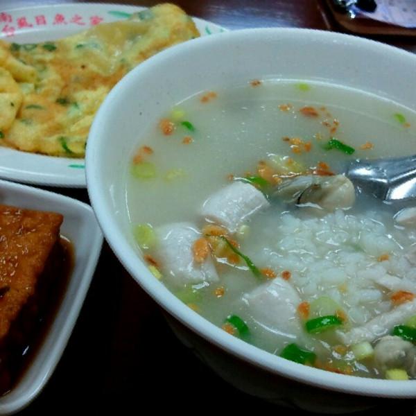 台北市 美食 攤販 台式小吃 南台虱目魚之家